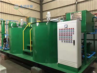 ru化液wu水处理设备