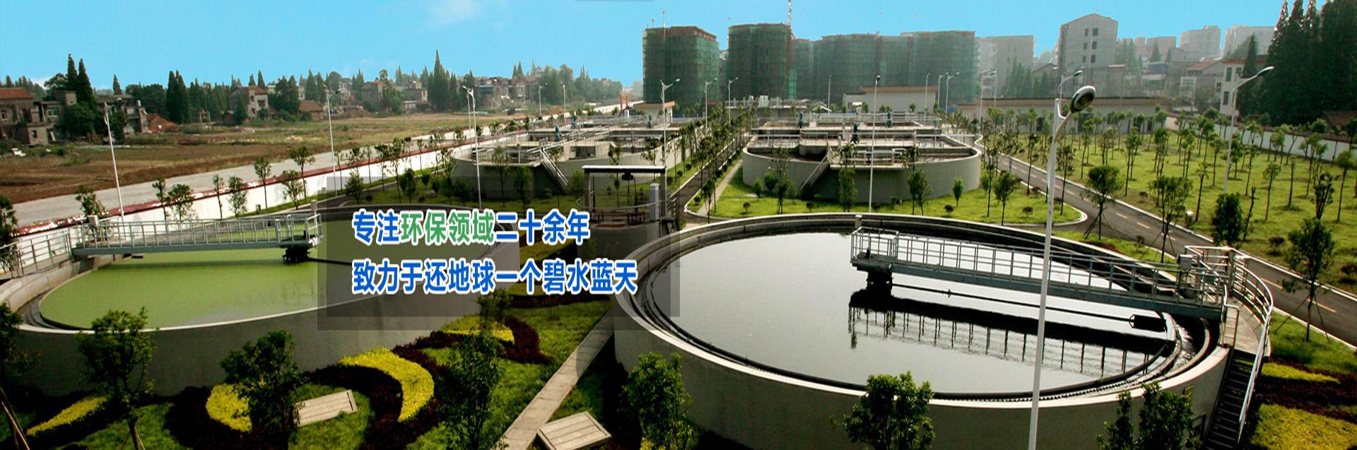 地maishi污水处理设备,yi体化污水处理设备-洛yang金贝游xi环保ji术有限公司