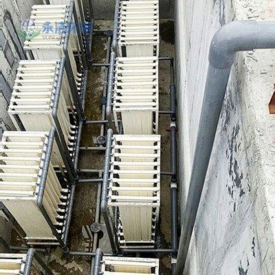 MBRmo污水处理