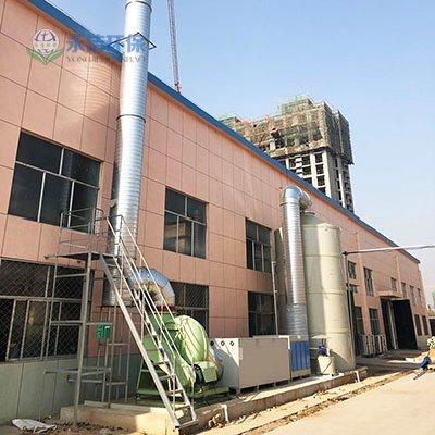 VOCs废气治理工程