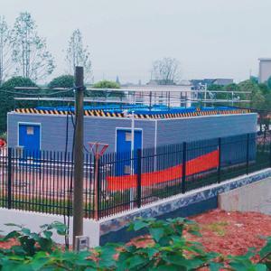 湖南湘潭姜畬镇污水处li厂xiang目