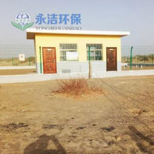 柳湖xiang城xiang环jing综合整zhi