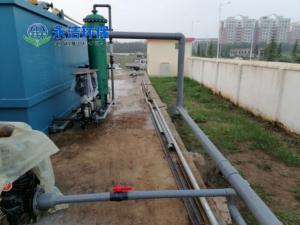 中坤泡菜废水项目