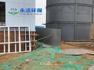 雄安新区垃圾渗滤液项目