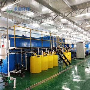 工业废水处理ballbet网页登陆首页工艺流程——表面处理废水