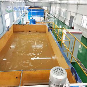 化工废水有哪些主要特征
