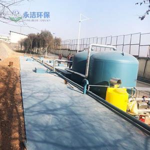 工业废水处理ballbet网页登陆首页有哪些检查项目