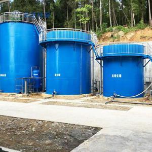 垃圾shenlv液污水处理设备